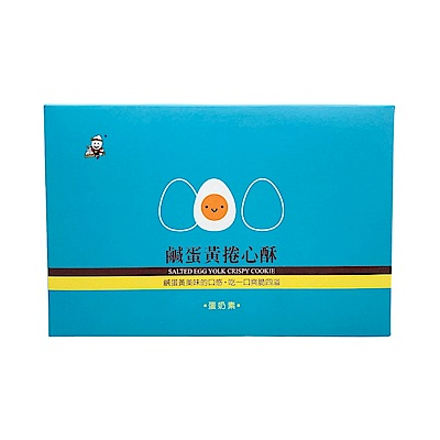 鹹蛋黃捲心酥(225g/盒)
