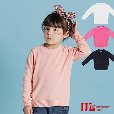 (宅配)JJLKIDS 簡約馬卡龍色純棉毛衣(4色)