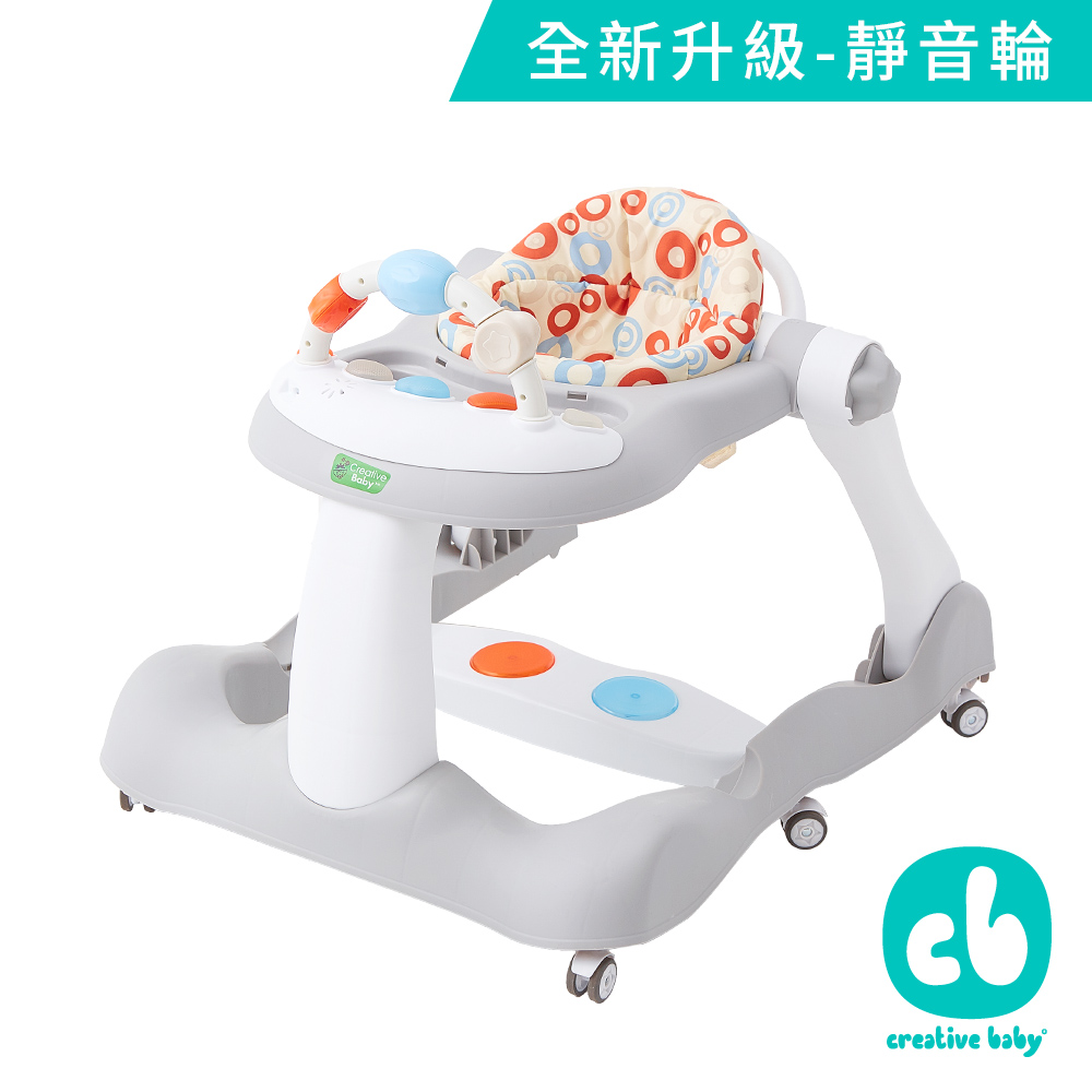 Creative Baby多重功能三合一學步車(Bouncy Steps)