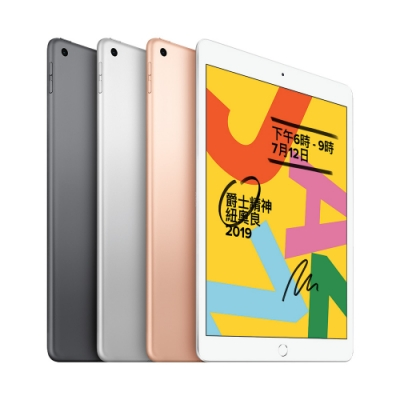 Apple 全新2019 iPad Wi-Fi 128G 10.2吋平板組合