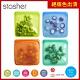 【美國Stasher】白金矽膠密封袋 絕版色組合-方形4入(快) product thumbnail 2