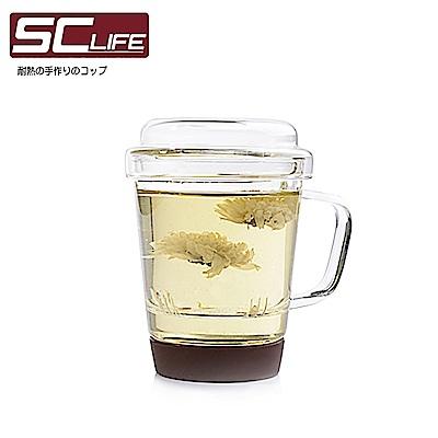SC life 三件式玻璃泡茶杯-咖啡色