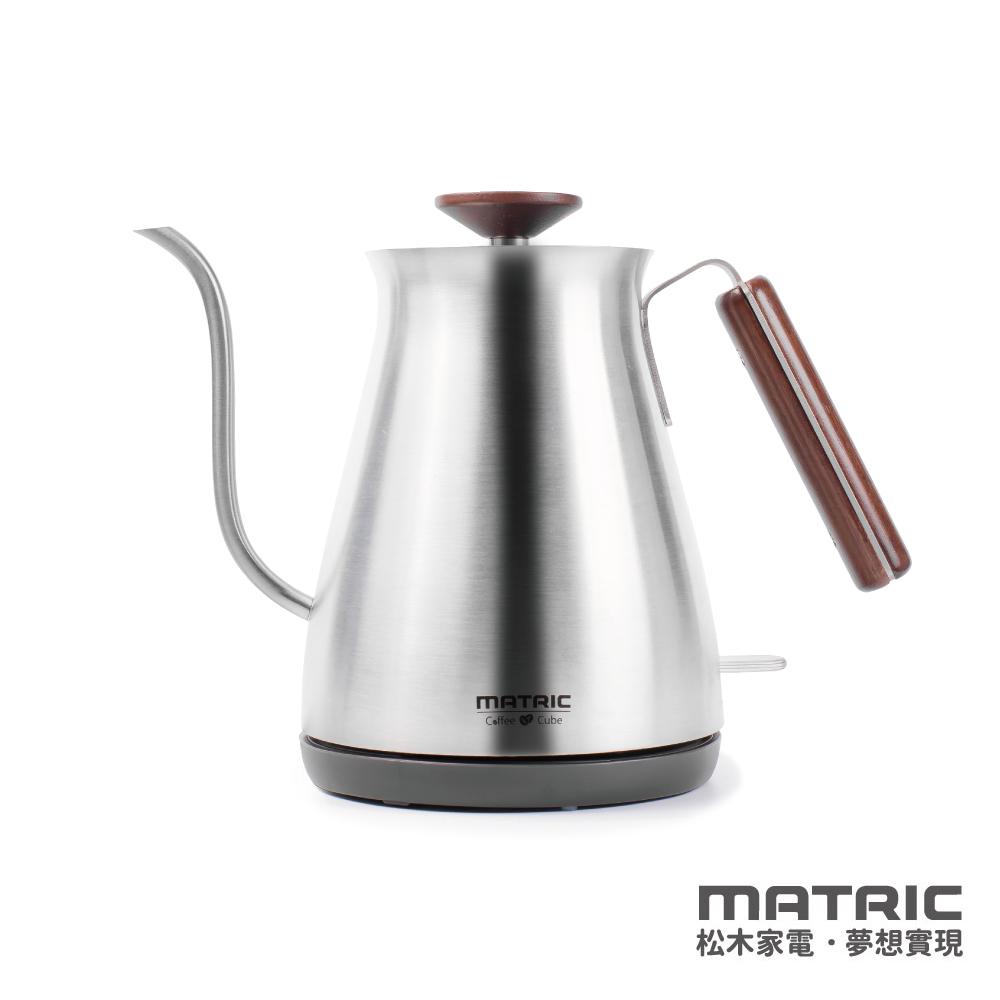 松木MATRIC-不鏽鋼304手沖品味壺(MG-KT0809C)
