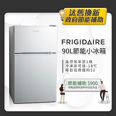 福利品 Frigidaire富及第 1級定頻2門電冰箱