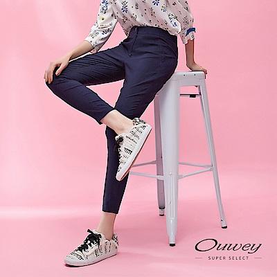 OUWEY歐薇 修身百搭彈性窄管九分褲(藍)