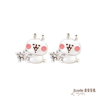 J code真愛密碼銀飾 卡娜赫拉的小動物-晶亮粉紅兔兔純銀耳環