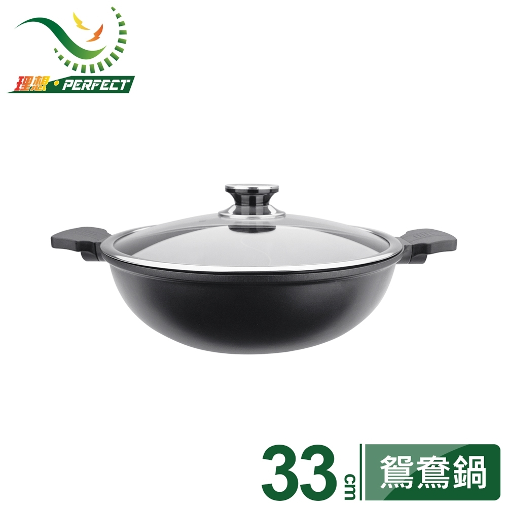 【PERFECT 理想】日式黑金鋼鴛鴦鍋33cm