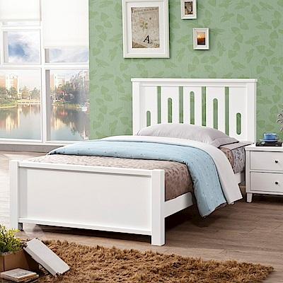 D&T德泰傢俱 MARIE白色北歐實木3.5尺單人床-107x199x100cm