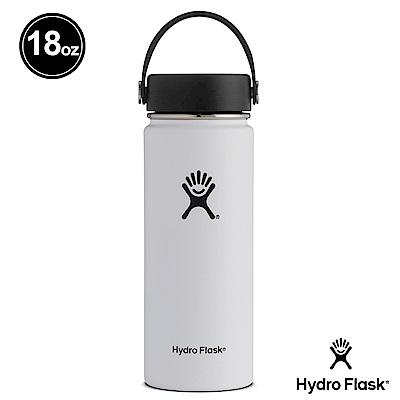 美國Hydro Flask 真空保冷/熱兩用鋼瓶 532ml 寬口 經典白