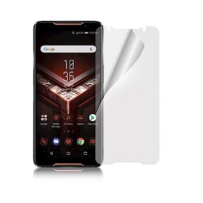 NISDA  ASUS ROG Phone ZS600KL 高透光抗刮螢幕保護貼-非滿版