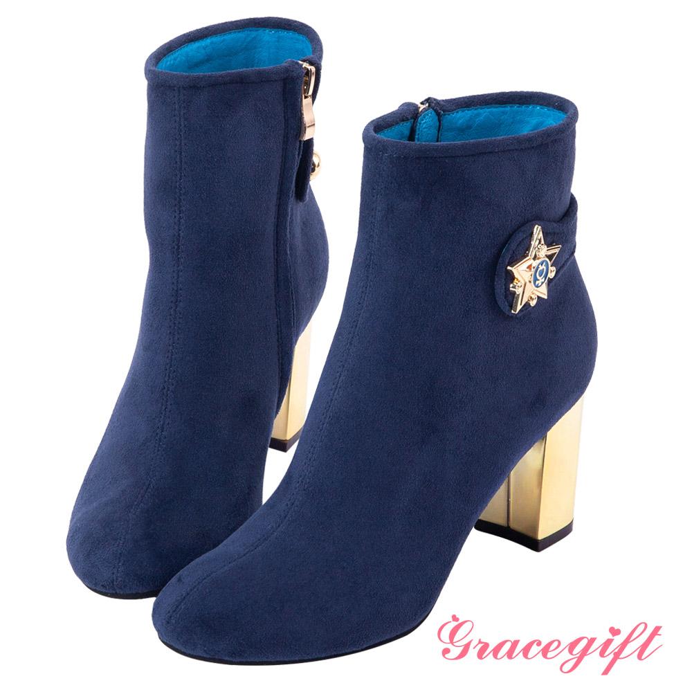 Grace gift-美少女戰士變身器金屬跟短靴 深藍