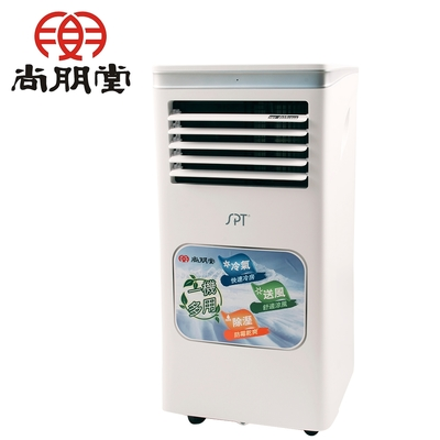 尚朋堂冷氣/除濕雙效移動式空調10000BTU/冷氣機SCL-X1