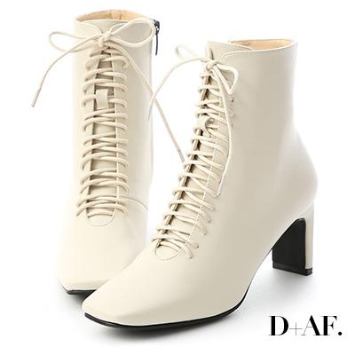 D+AF 微辣個性.方頭綁帶扁跟美腿短靴*米白