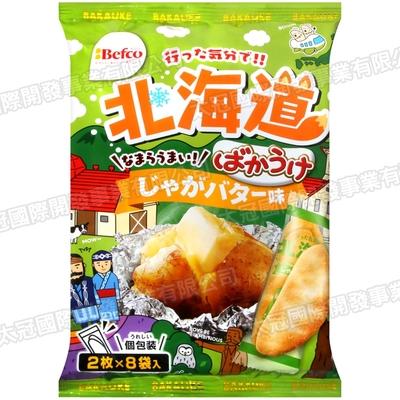 栗山 月亮米果-北海道馬鈴薯奶油風味(70.4g)