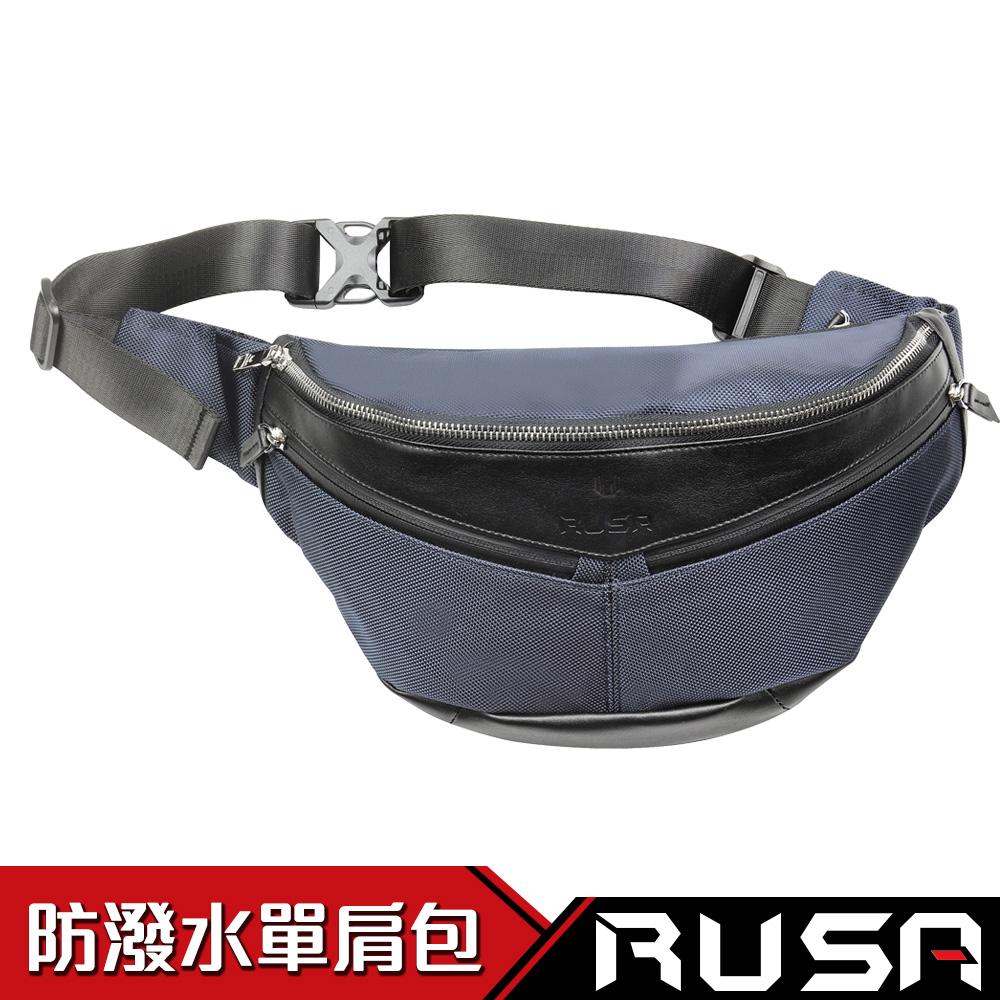 RUSA 騎行者 7吋單肩包(RS-BS-302/沉穩藍)