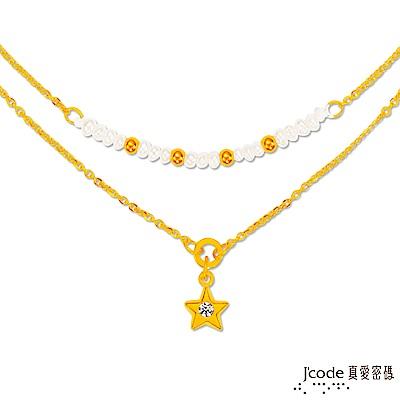 J'code真愛密碼 珍星閃耀黃金/水晶/天然珍珠項鍊