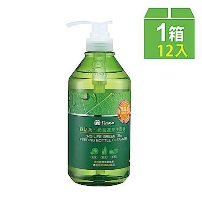 小獅王辛巴 綠活系奶瓶蔬果洗潔液(800ml)一箱12入組