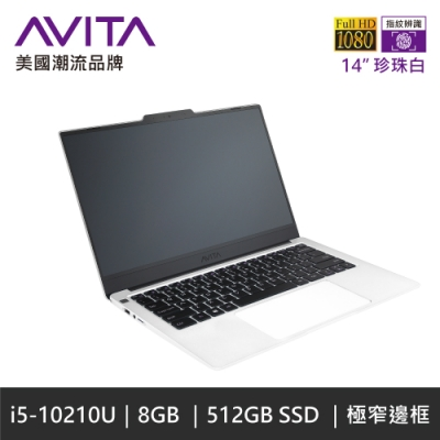 AVITA LIBER V 14吋筆電-珍珠白(i5-10210U/8G/512G SSD/win10/NS14A8TWF561-PW)