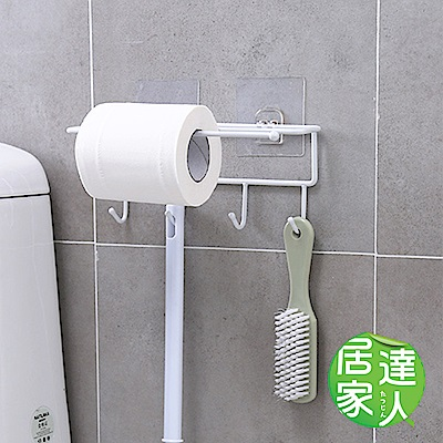 居家達人 壁掛式無痕貼廚衛紙巾四鉤掛物架(白色)