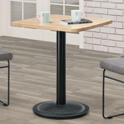 H&D 奧利實木2尺圓角餐桌