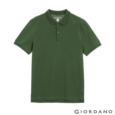 GIORDANO 男裝經典素色抗菌POLO衫 - 08 百里香綠