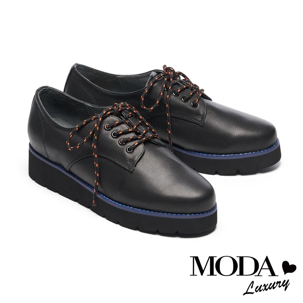 休閒鞋 MODA Luxury 沉穩質感全真皮綁帶厚底休閒鞋-黑