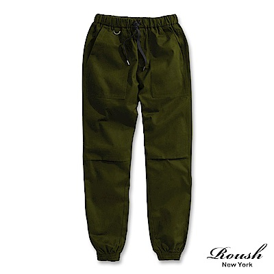 Roush 工裝斜紋束口褲2.0(4色)