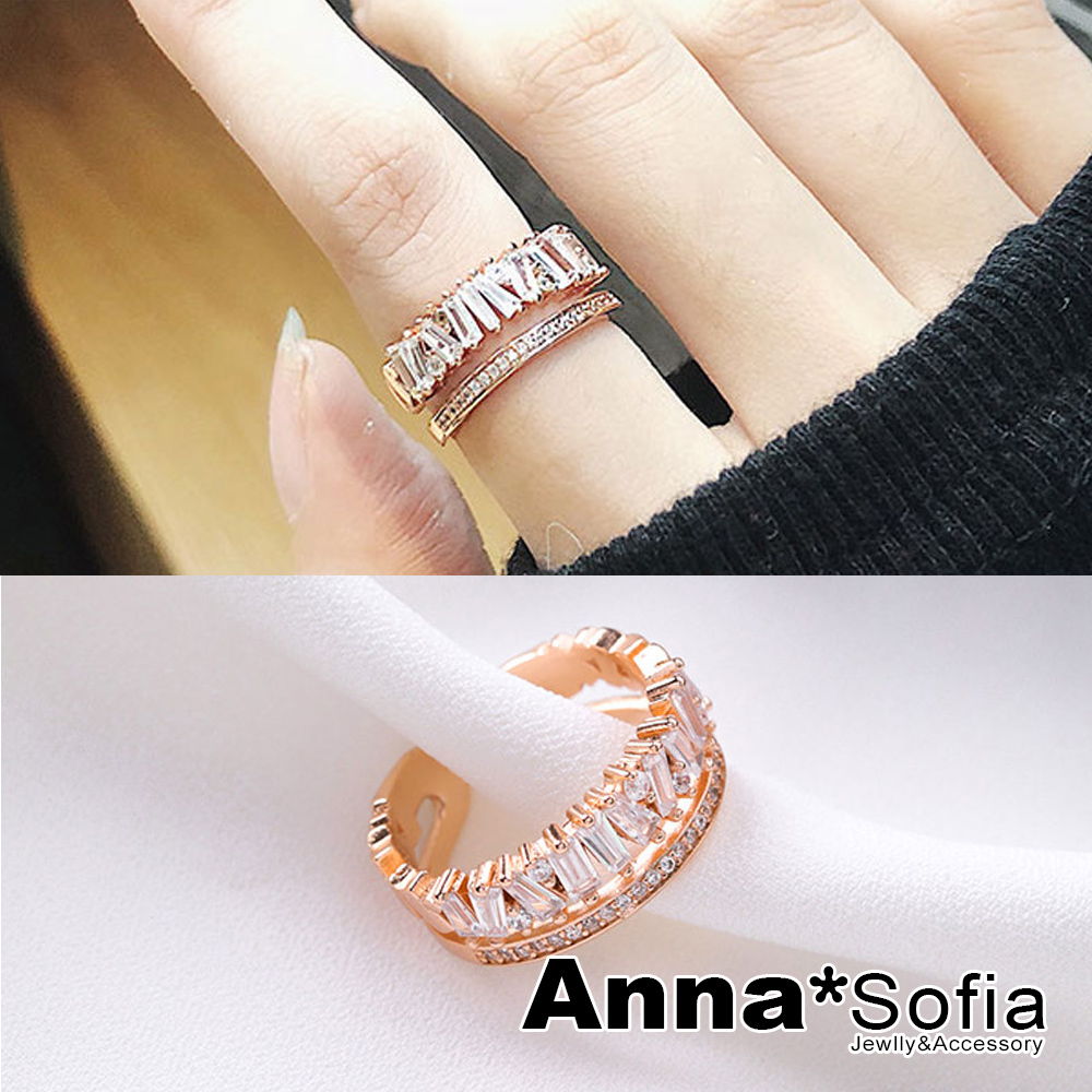 【3件5折】AnnaSofia 奢華層豎華晶 雙層開口戒指(金系)