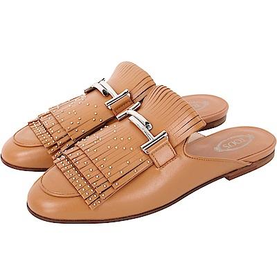 TOD'S DoubleT 流蘇鉚釘牛皮穆勒鞋(女款/棕色)