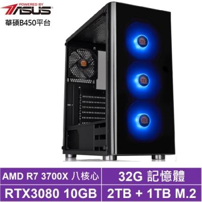 華碩B450平台[玄黃魔將]R7八核RTX3080獨顯電玩機