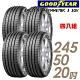 【固特異】F1 ASYM3 SUV 舒適操控輪胎_四入組_245/50/20(F1A3S) product thumbnail 2