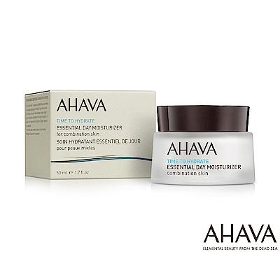 AHAVA 礦水瓷保濕霜-混合肌膚50ml