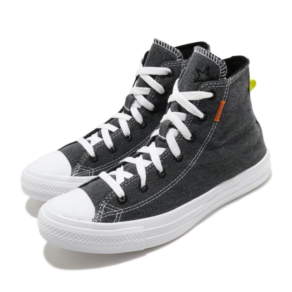 Converse 休閒鞋 All Star Hi 穿搭 男女鞋 基本款 簡約 帆布 輕便 情侶鞋 灰 黃 168595C