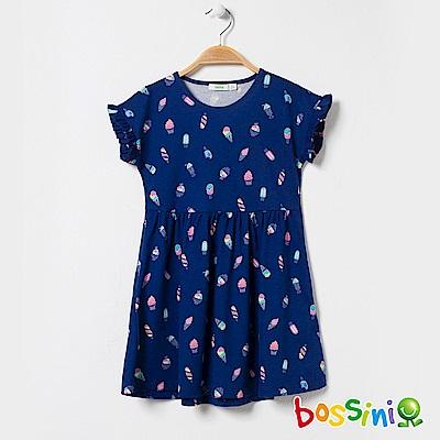 bossini女童-針織洋裝05藍