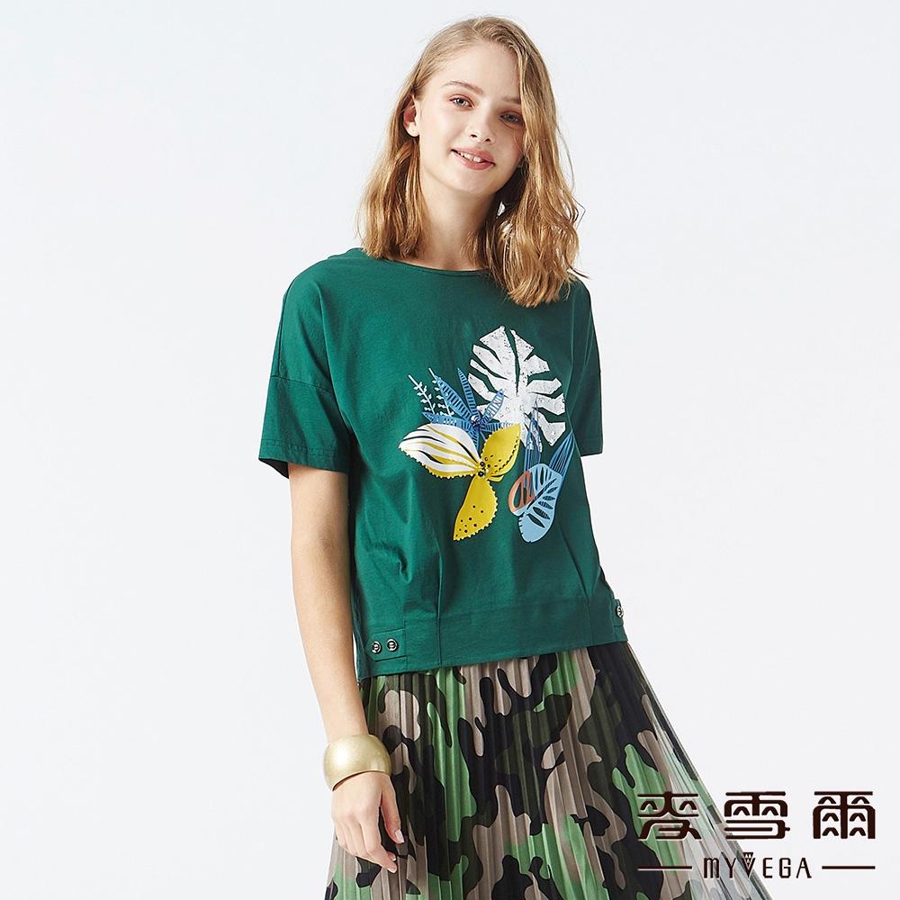MYVEGA麥雪爾 絲光棉熱帶植物落肩上衣-綠