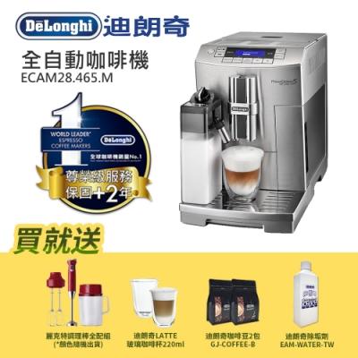 Delonghi迪朗奇全自動咖啡機臻品型 ECAM28.465.M