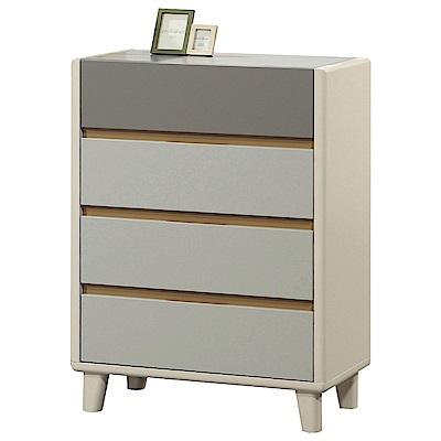 文創集 帕亞利時尚2尺雙色四斗櫃/收納櫃-60.5x32x87.5cm-免組