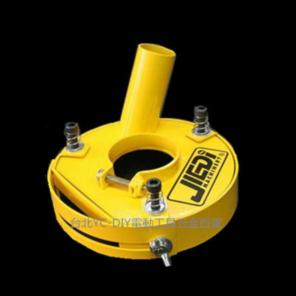 GDC-100 4 手提砂輪機用 研磨集塵罩 有效隔離施工粉塵 PDA-100K