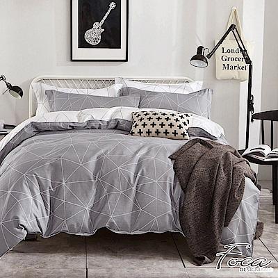 FOCA日光傾城-單人-100%精梳純棉三件式兩用被床包組