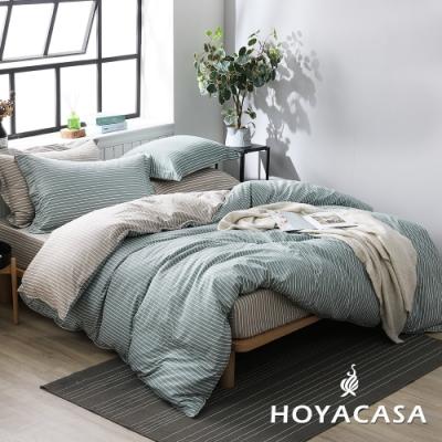 HOYACASA陽光清晨 加大四件式純棉兩用被床包組(天絲入棉30%)