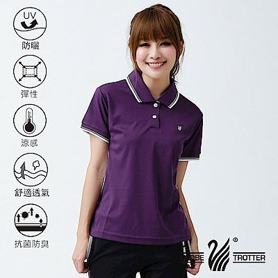 【遊遍天下】MIT台灣製女款顯瘦抗UV吸濕排汗機能POLO衫S075暗紫