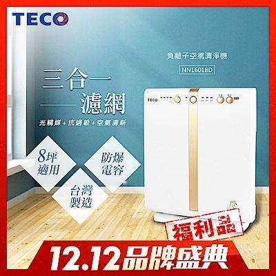 時時樂限定-優質福利品-TECO東元-負離子空氣清