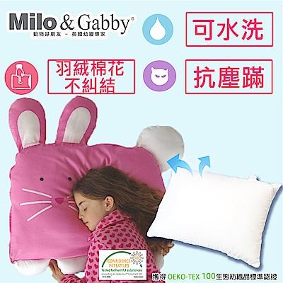 Milo&Gabby 動物好朋友-超細纖維防蹣大枕心+枕套組(LOLA兔兔)