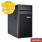 LENOVO ST50 E2104G/8G/1Tx2/RAID1