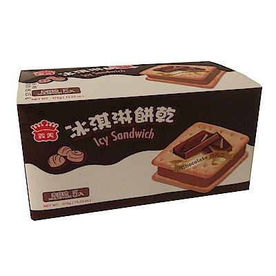 任- 義美 巧克力冰淇淋餅乾家庭號(75gX5個/盒)