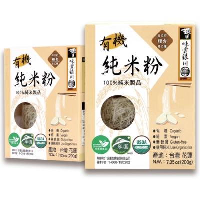 銀川  有機純米粉(200g)