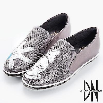 DN 美式經典 真皮拼接滿鑽休閒鞋-銀灰
