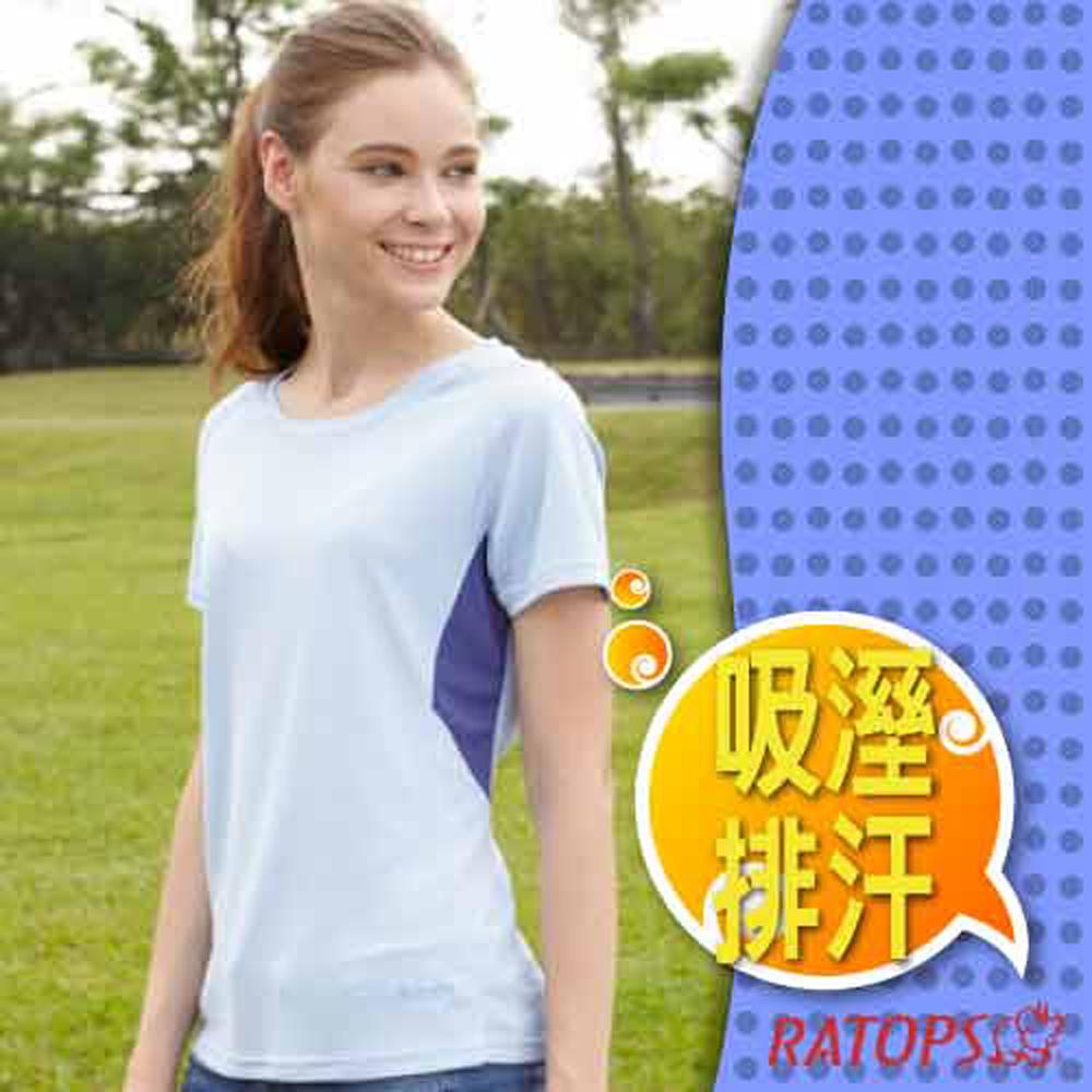 瑞多仕 女 WINCOOL 針織U領短袖排汗休閒衣_DB8868 寧靜藍/藍紫