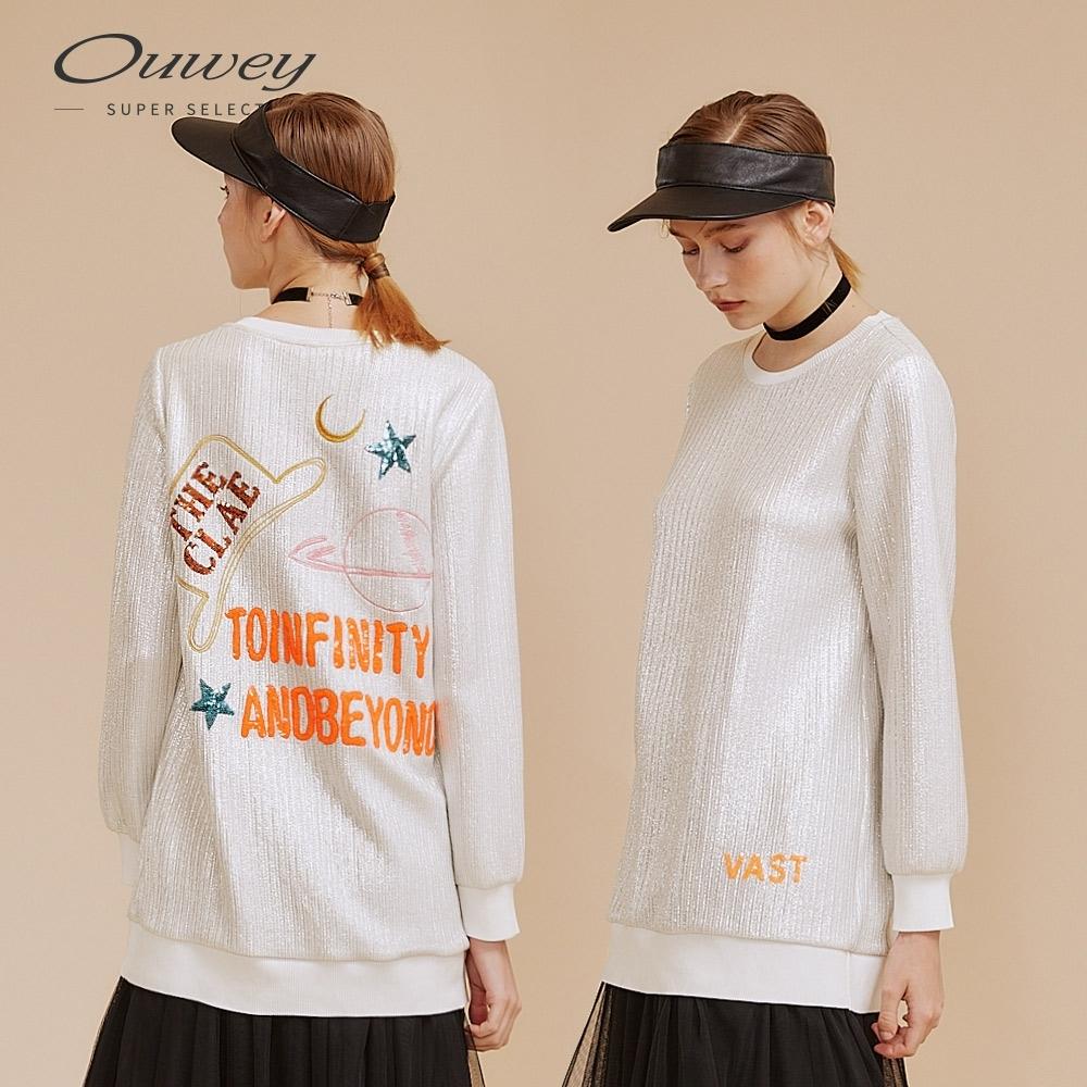 OUWEY歐薇 科技感俏麗長版上衣(銀)