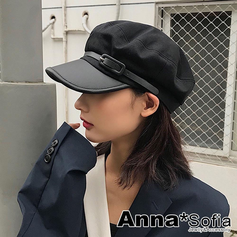 【2件69折】AnnaSofia 帶釦皮革簷 海軍帽報童帽貝蕾帽(黑系)
